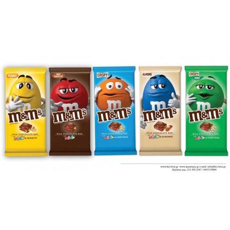 M&M's  σοκολάτα 165gr