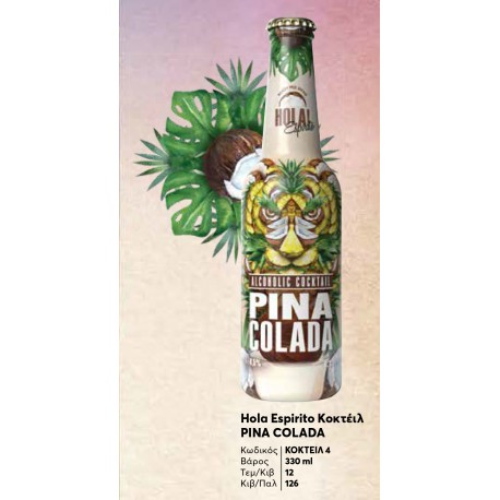 Pina Colada 330ml